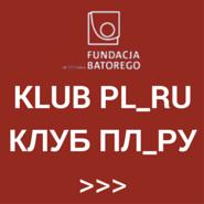 Клуб PL_RU Клуб PL_RU — это платформа обмена мыслями и сотрудничества между представителями молодого поколения польских и российских экспертов, публицистов и общественных деятелей. (Последнее изменение: 01.01.1970 03:00)